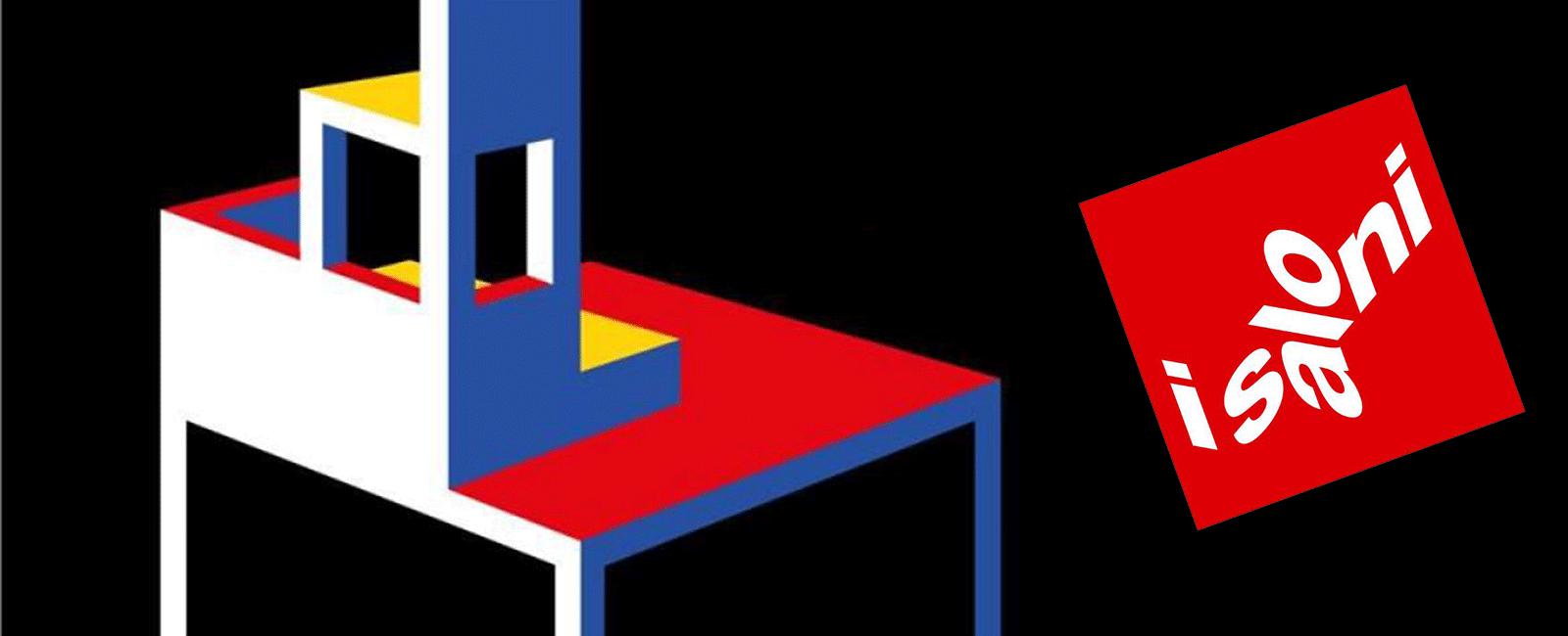 Le salon du meuble de Milan 2017 : les nouveautés